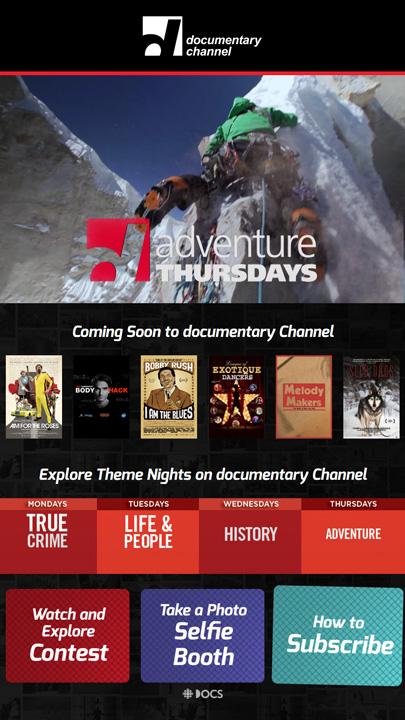 The Documentary Channel Kiosk