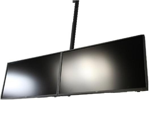 Eflyn Digital Signage Hanging 2x1